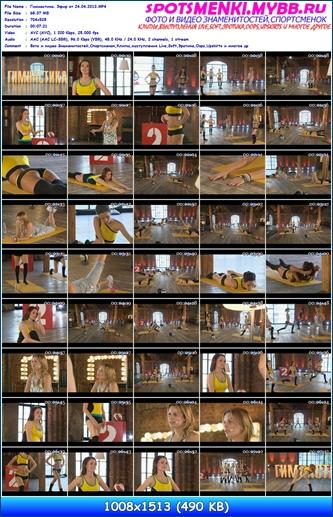 http://i3.imageban.ru/out/2013/04/29/f78e839398a4c08ceda3db0341b3c958.jpg
