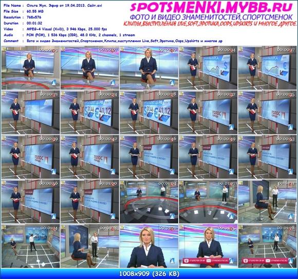 http://i3.imageban.ru/out/2013/05/03/1a0efd4498c2104ae7017c7cc50674a9.jpg