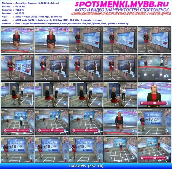 http://i3.imageban.ru/out/2013/05/03/1b47bef52a5b963baba15304f3a40681.jpg