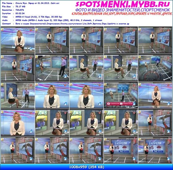 http://i3.imageban.ru/out/2013/05/03/35960ffab913a906d64e973d1906522a.jpg