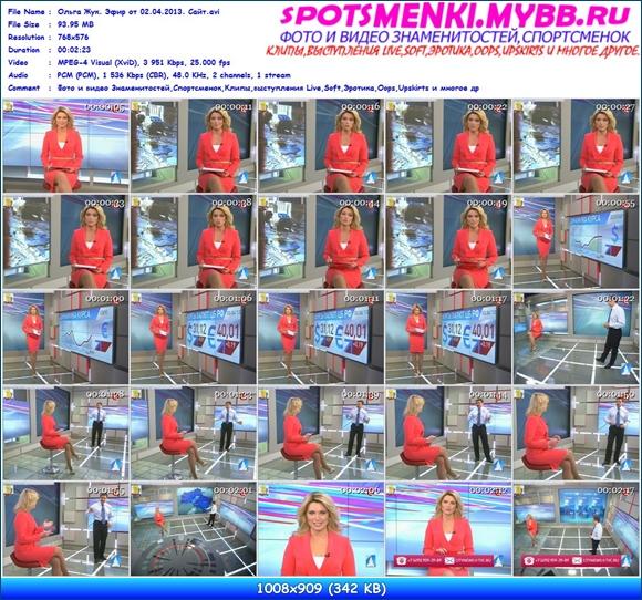 http://i3.imageban.ru/out/2013/05/03/e11ccf97218f691e34c7e79fcb0b2fbf.jpg