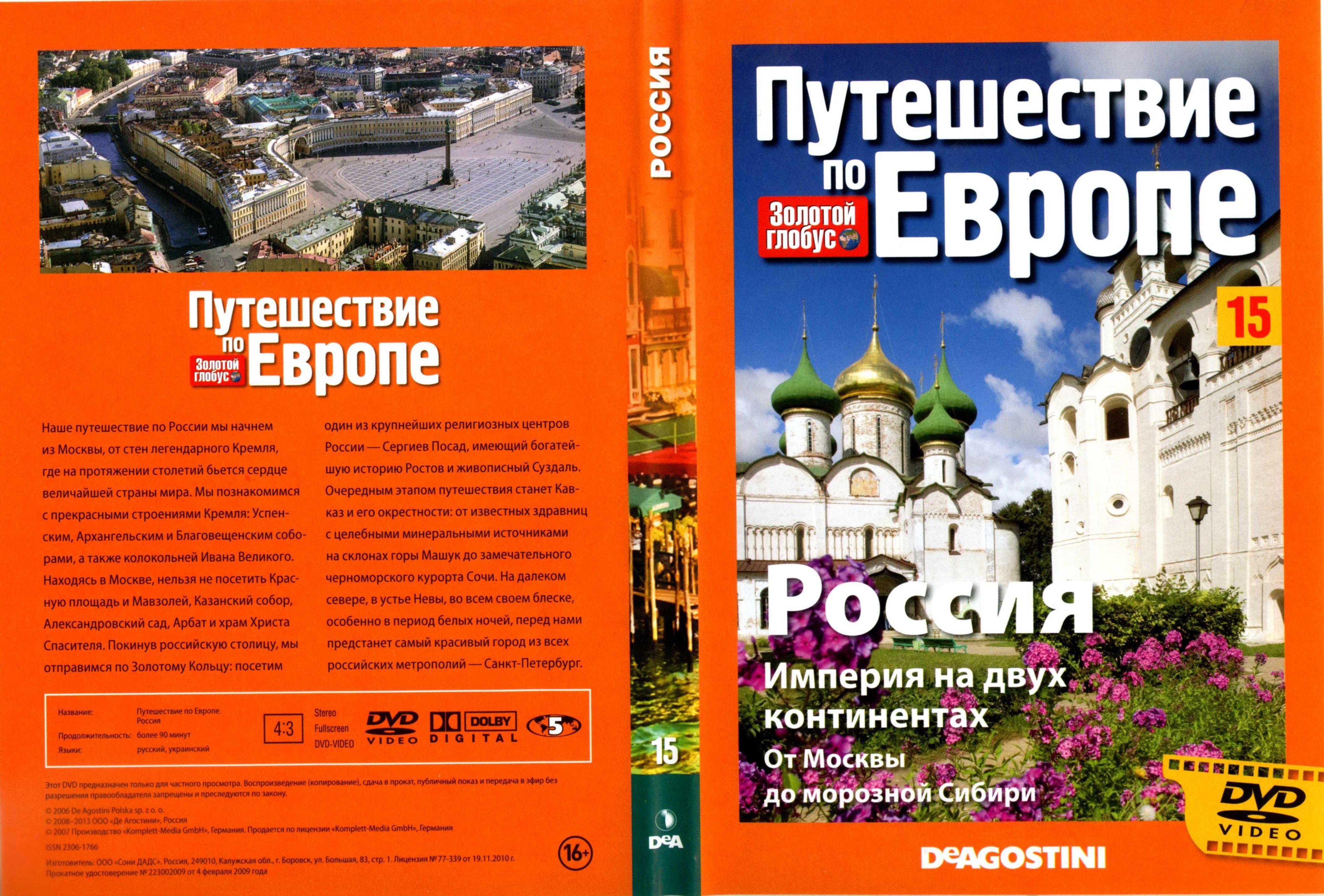 http://i3.imageban.ru/out/2013/05/08/60bf8595eb15e158db354711aacfb955.jpg