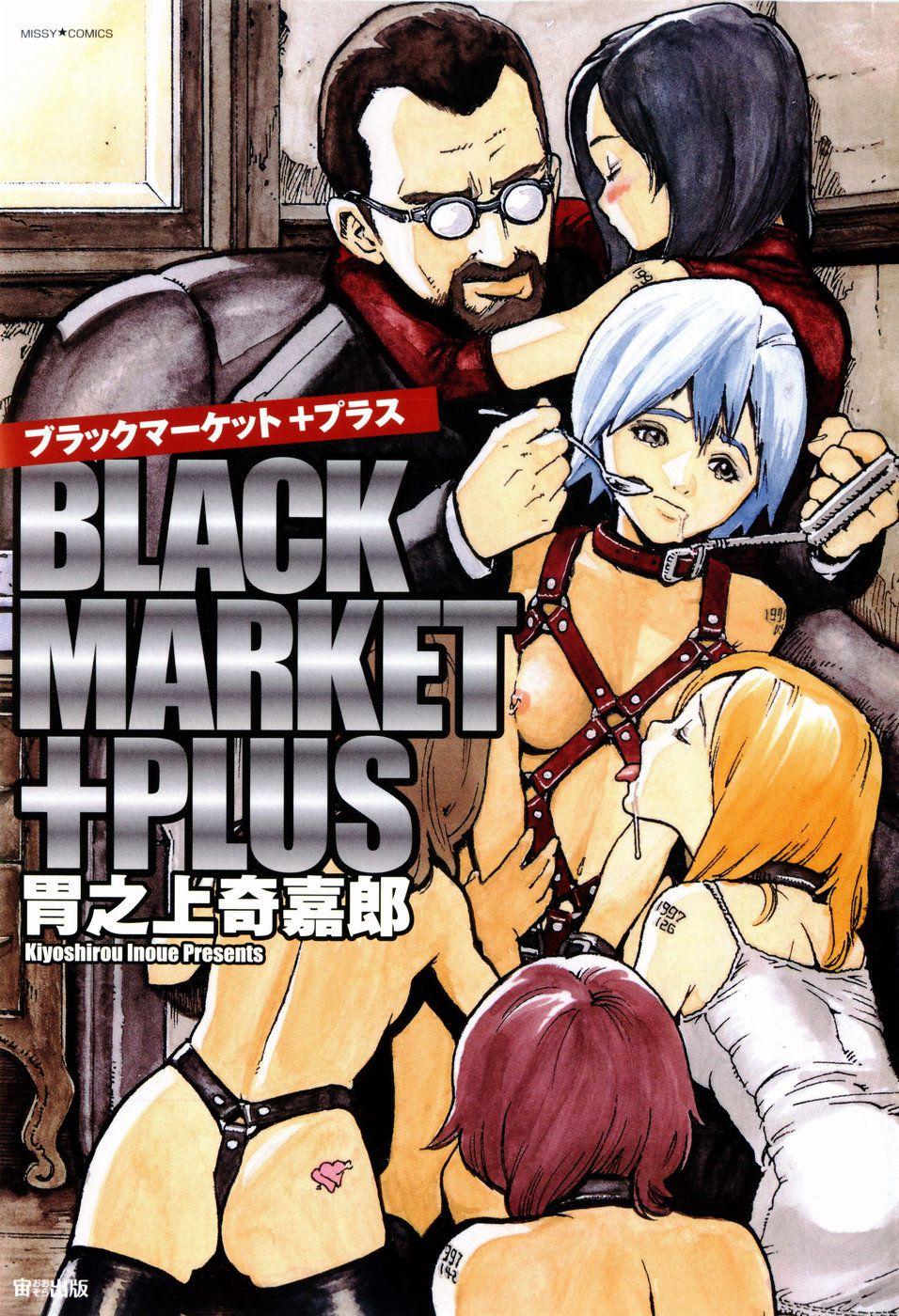 Inoue Kiyoshirou (PERESTROIKA) - Сборник хентай манги [Ptcen] [ENG,JAP,RUS] Manga Hentai