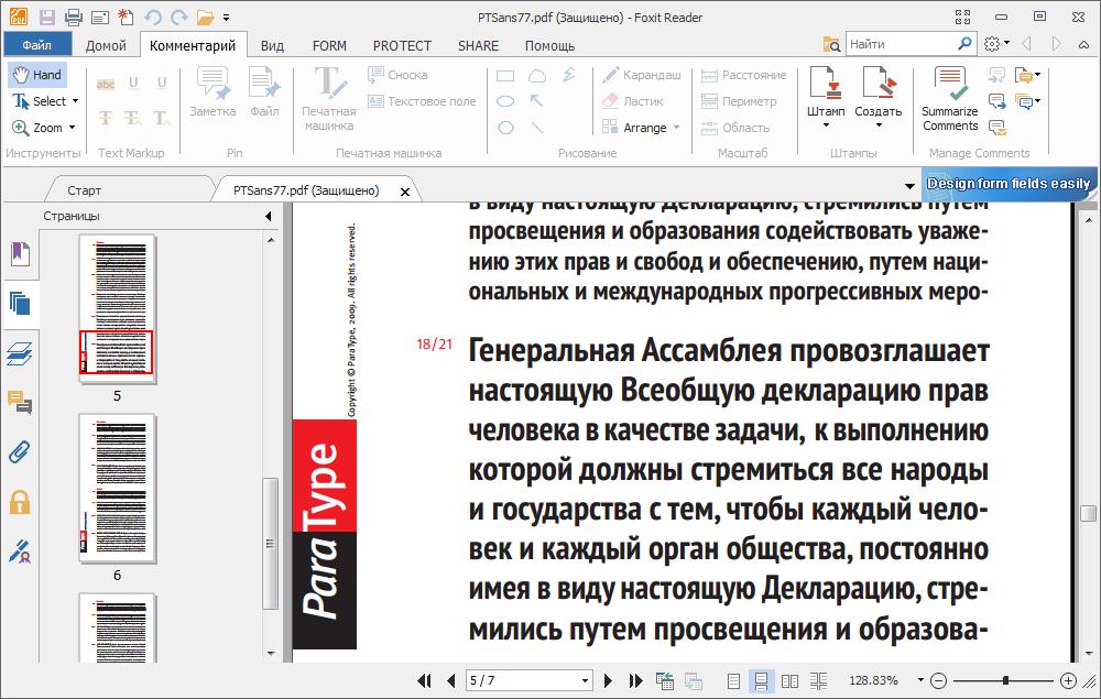 Foxit Reader 6.1.2.1224 Final