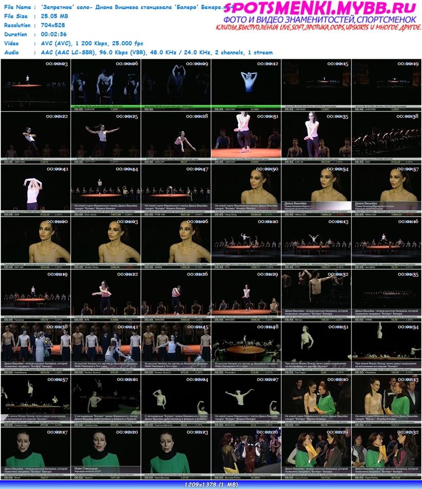 http://i3.imageban.ru/out/2013/05/27/c58d5acce05ff23ab75ae4bbe0531ff5.jpg
