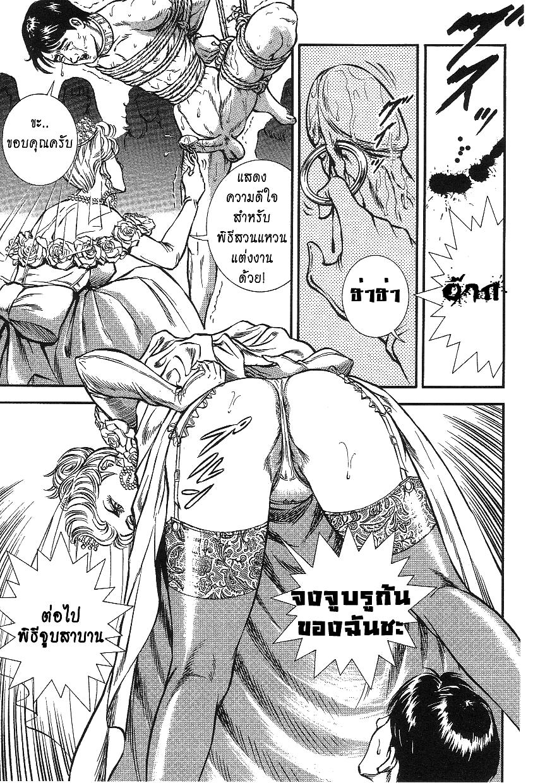 {Fatepain} | การ์ตูน Doujin Manga แปลไทยล้วนๆ  XONLY4