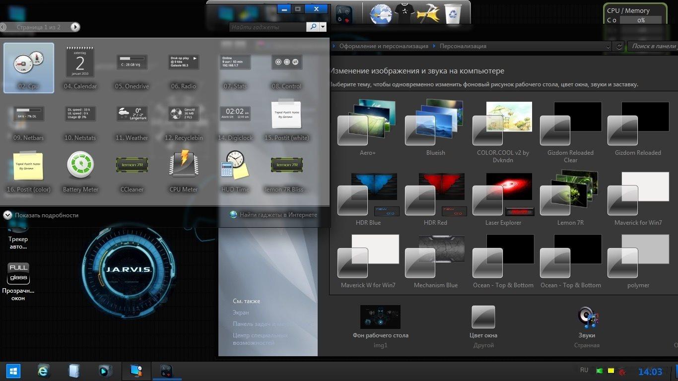 Скачать Directx для Виндовс 8