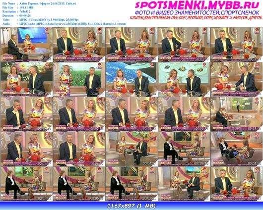 http://i3.imageban.ru/out/2013/06/25/cd925f7824e6b00663eb386270ef5a1d.jpg