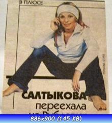 http://i3.imageban.ru/out/2013/07/02/40c6bb8bd69bbc1d0934f3913279e753.jpg
