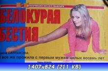http://i3.imageban.ru/out/2013/07/02/f03fdcb3ed4b813ae378ec6d2cf1d956.jpg