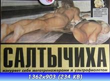http://i3.imageban.ru/out/2013/07/02/f70433b7128e38d3457a6dd5ddf4f1bc.jpg