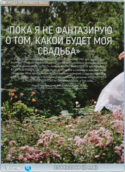 http://i3.imageban.ru/out/2013/07/03/4beec8a2e15fd9f8983e2600be622f4f.jpg