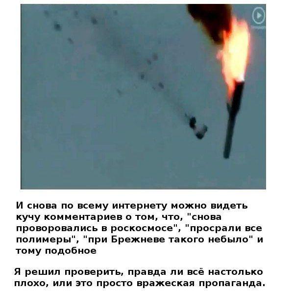 Что происходит с российскими ракетами?