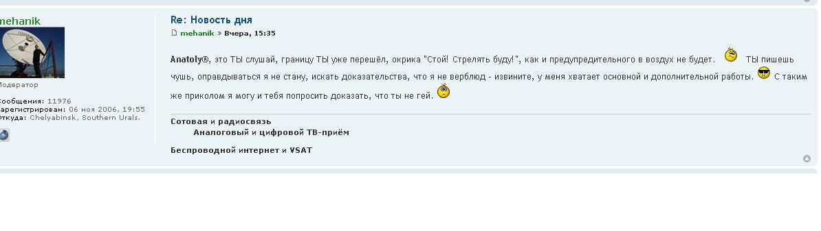 http://i3.imageban.ru/out/2013/07/08/5cb3aa1f2b837e45435893eabdcf335d.jpg