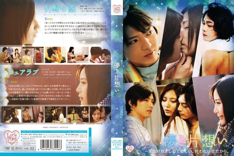 Saitou-12-07-6.jpg