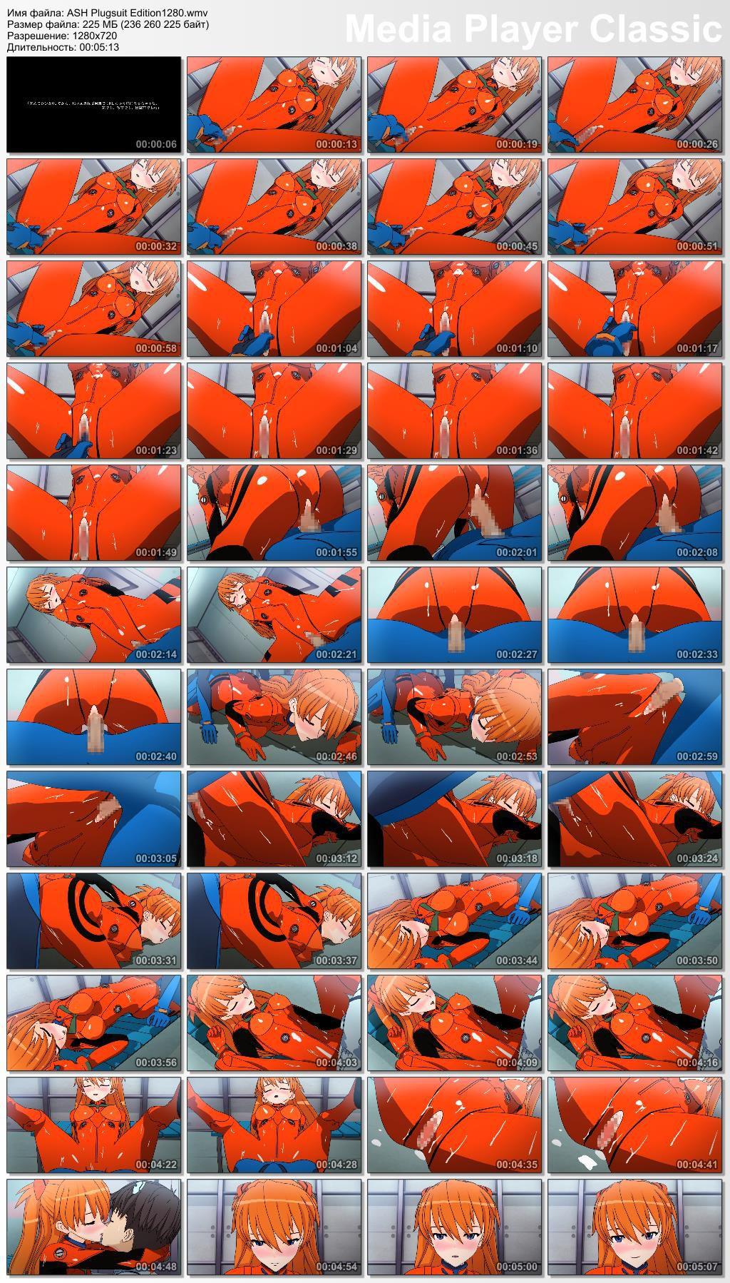 ASH Plugsuit Edition / Evalgelion [Ep.1] [3D] [JAP] Anime Hentai