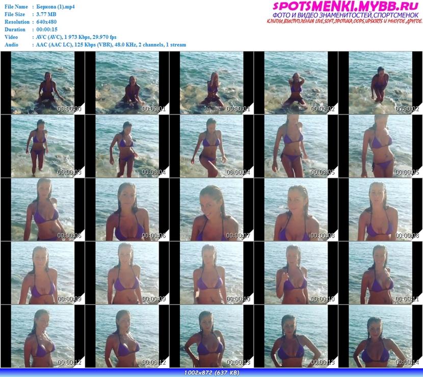 http://i3.imageban.ru/out/2013/07/19/16f616dbd8577eb60f0a118f6de435c1.jpg