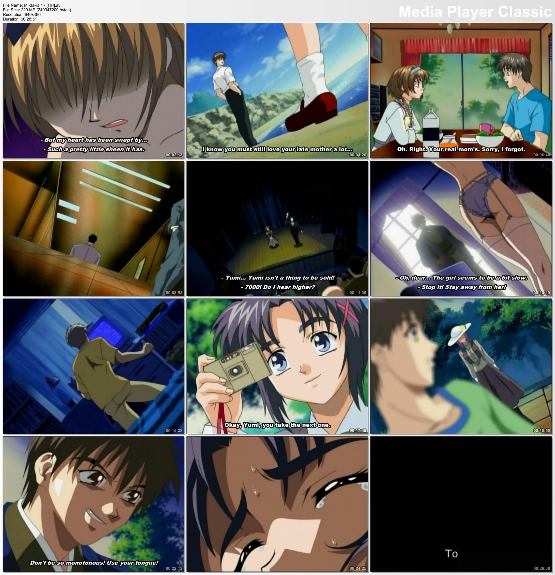 Mi-da-ra / Secret Desires / Ми-да-ра / Тайные желания [3 из 3] [JAP,ENG] Anime Hentai