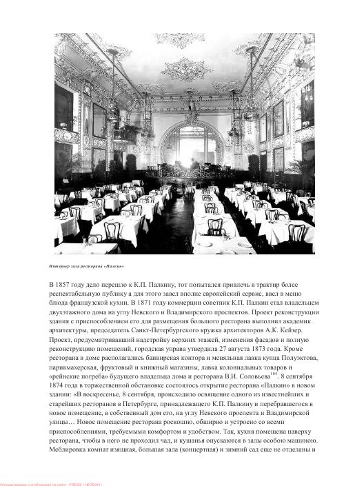 http://i3.imageban.ru/out/2013/07/20/67d653c761b58611564d6ef89b60476e.png