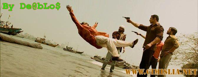 Перестрелка в Вадале / Shootout at Wadala / वडाला में गोलीबारी [2013 / DVDRip]