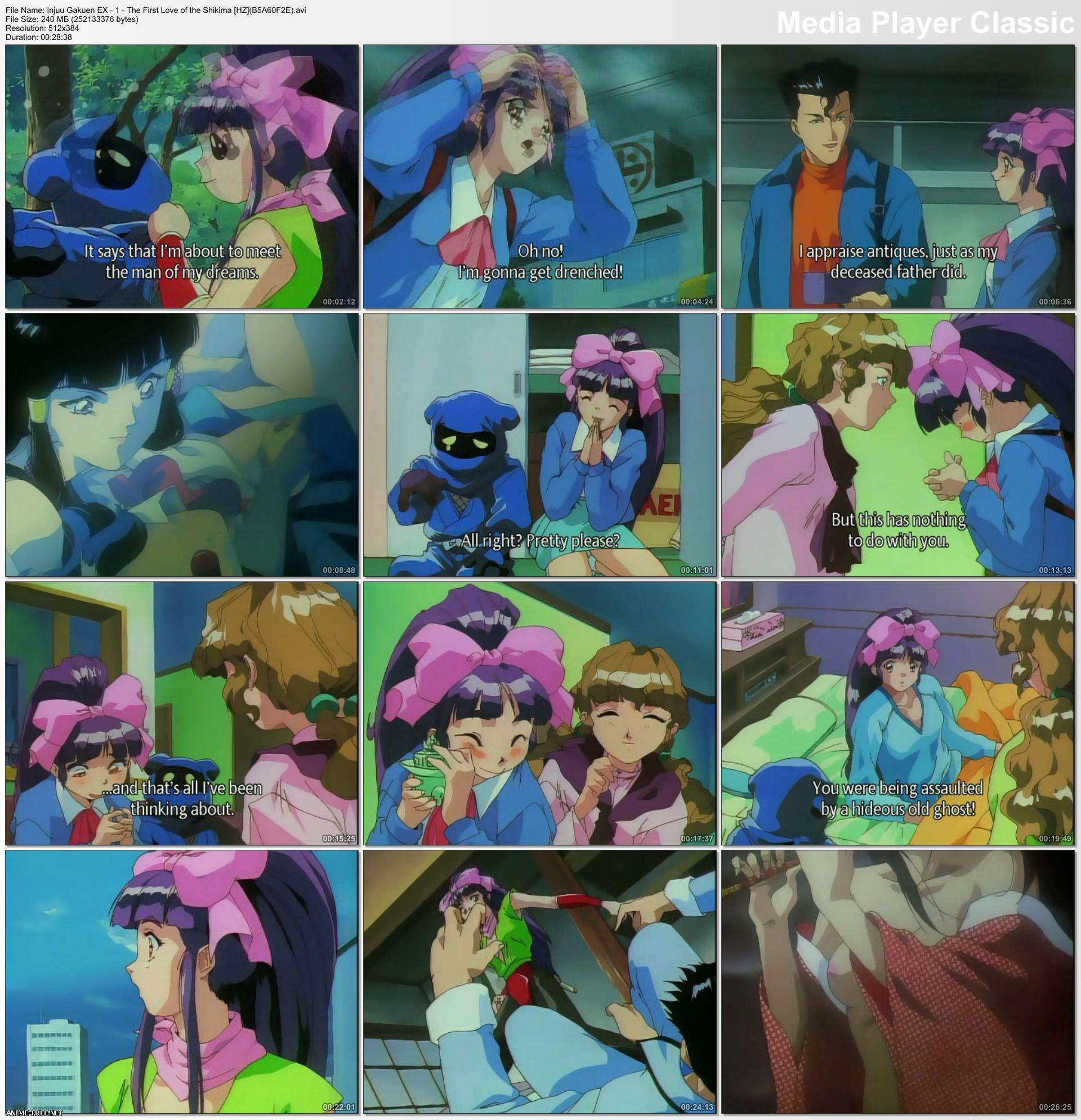 Lady Blue / Injuu Gakuen EX / Синяя леди [4 из 4] [RUS,JAP,ENG] Anime Hentai