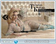 http://i3.imageban.ru/out/2013/07/30/8288236401fd4cc8df87ad800bdbc454.jpg