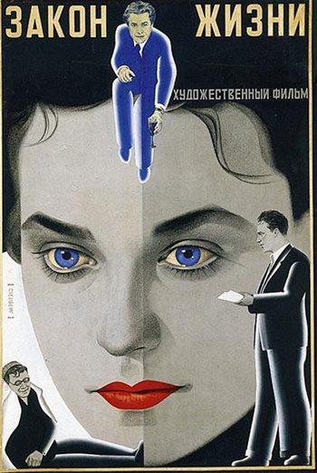 Закон жизни (1940) DVDRip