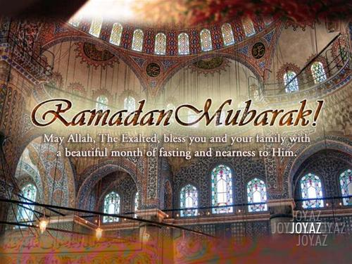 Fitr ( Ramazan ) bayramı namazı