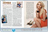 http://i3.imageban.ru/out/2013/08/08/7987573a678e29464603fa1129ec8e2a.jpg