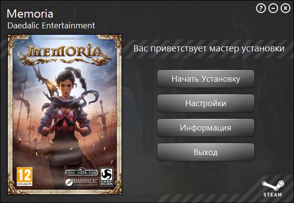 Memoria (2013) [Ru/Multi] (1.1.4.0336) SteamRip R.G. Игроманы