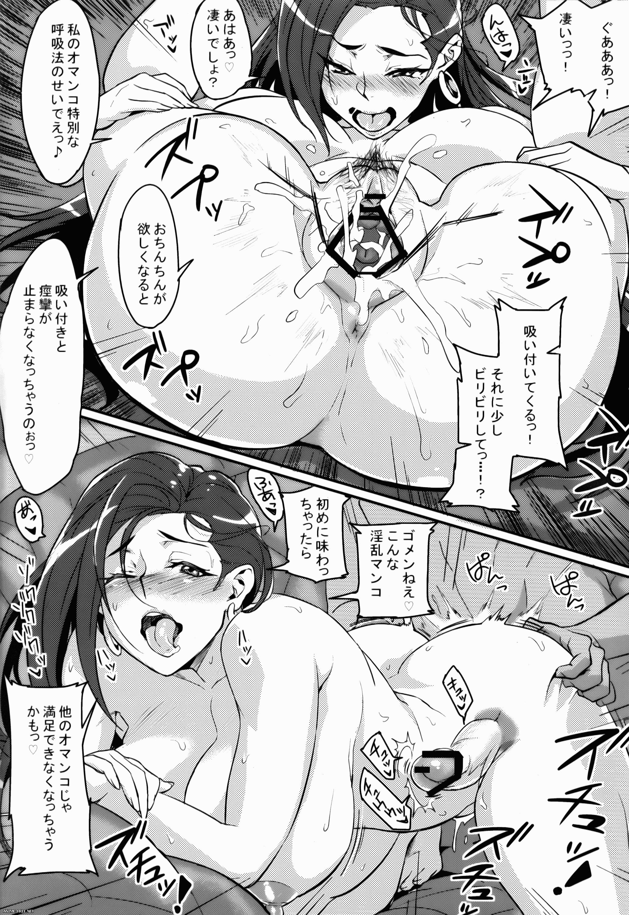 Numahana / Aroma Girl — Сборник хентай манги [Cen] [JAP,ENG] Manga Hentai