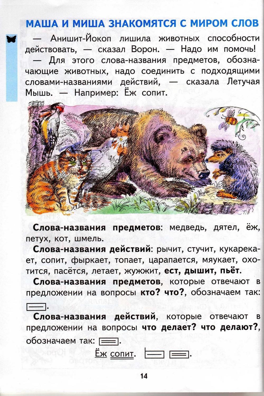 http://i3.imageban.ru/out/2013/10/06/67009d868a2695884eb1a051d862da22.jpg