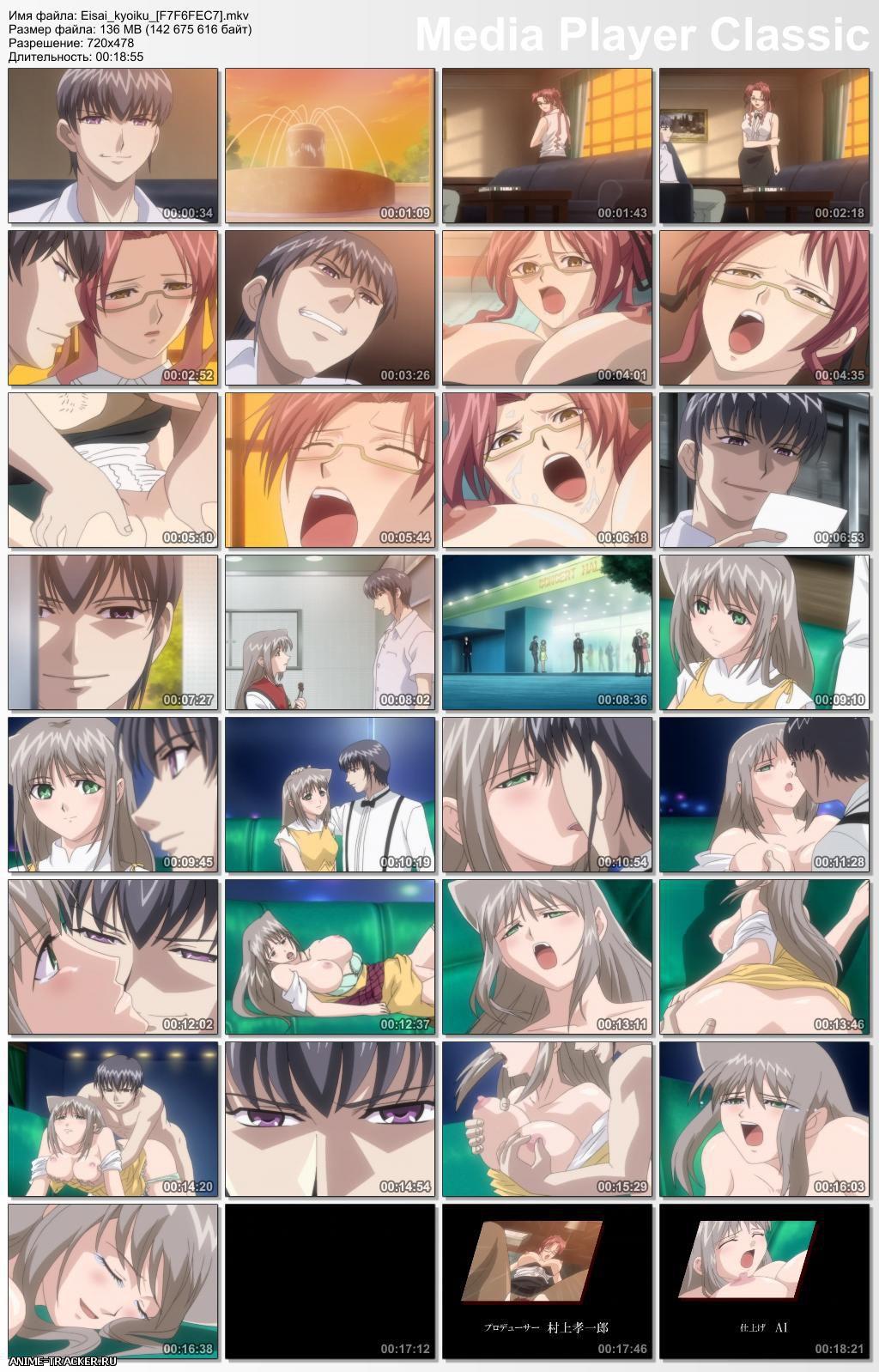 Широкое исследование / Eisai Kyoiku / Study-A-Broad / Crazy Gate [1 из 1] [JPN,RUS,ENG] Anime Hentai