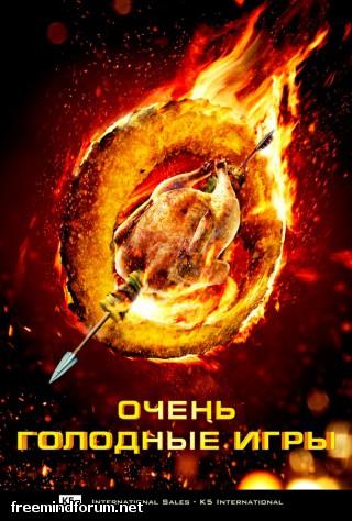 http://i3.imageban.ru/out/2013/11/06/048f1971c80c35da236e3f35ec6aafad.jpg