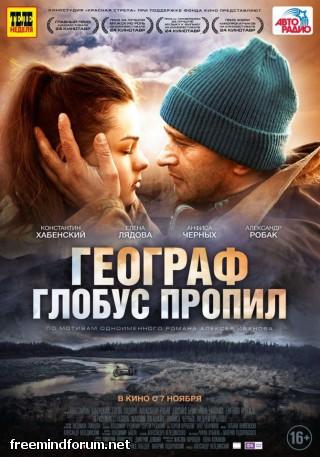http://i3.imageban.ru/out/2013/11/06/1bec817823465403a669971b5a7900f6.jpg