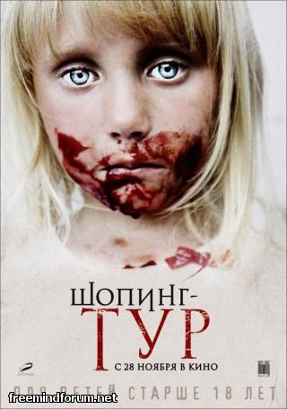 http://i3.imageban.ru/out/2013/11/06/718f691f0842932d2781b32f4909f73a.jpg