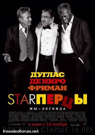 http://i3.imageban.ru/out/2013/11/06/7d503a3b9200c2e1ad9c6612e99befc0.jpg