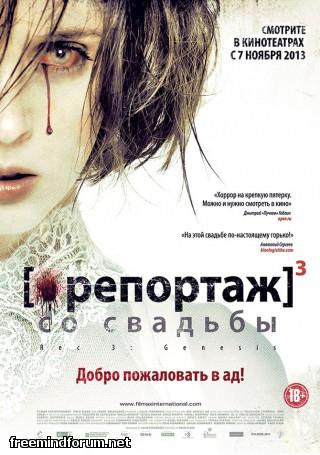 http://i3.imageban.ru/out/2013/11/06/9d03289216e16a900a04a5b255afbfe1.jpg