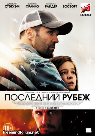 http://i3.imageban.ru/out/2013/11/06/aa2e9163137a9988a44cbd42827c9bf0.jpg