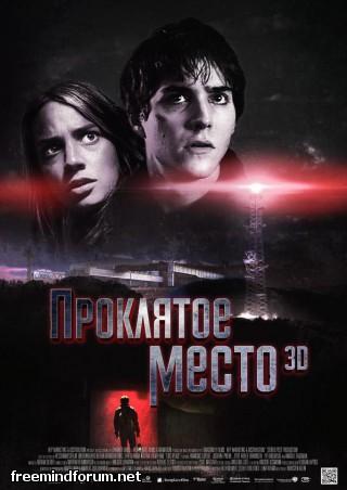 http://i3.imageban.ru/out/2013/11/06/ae1101b098ff14ea24f5713c3314a6b7.jpg