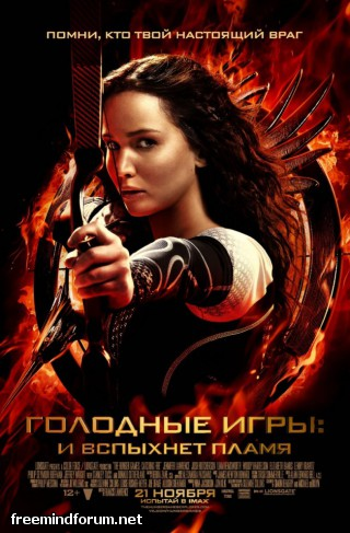 http://i3.imageban.ru/out/2013/11/06/c760f6615a647f4ceed431183dca0022.jpg