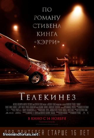 http://i3.imageban.ru/out/2013/11/06/c9c5069cb13b0ef5f5f8732fd0d89d2a.jpg