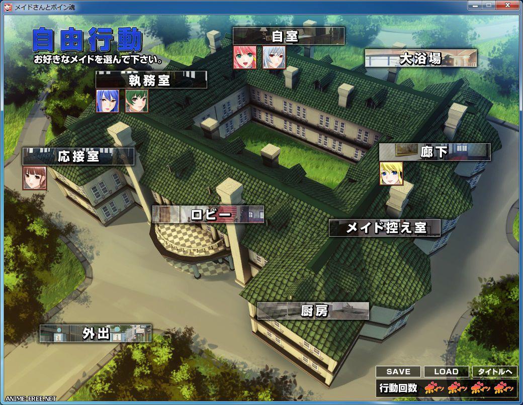 Maid-san to Boin Damashii [2013] [Cen] [VN] [JAP] H-Game