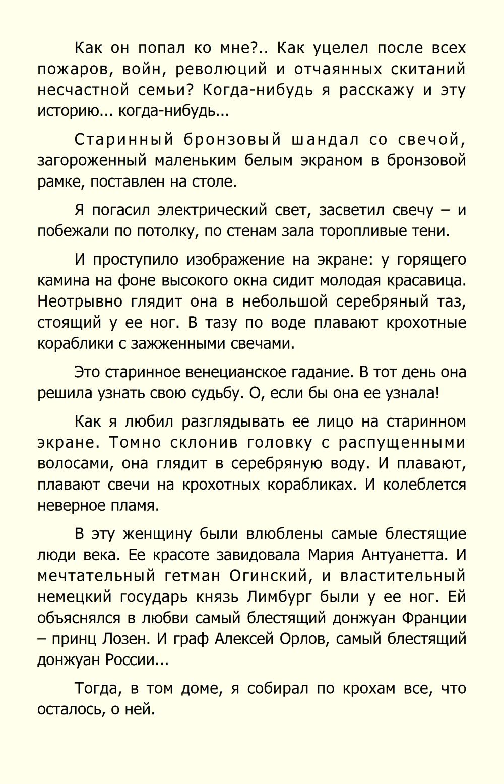 http://i3.imageban.ru/out/2013/11/10/2228b72055cbb1a1188bdc86ddeef541.jpg