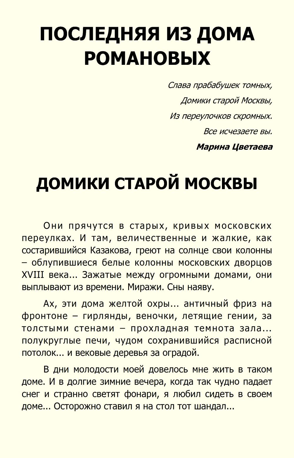 http://i3.imageban.ru/out/2013/11/10/d83ed48f2bbb773ba0480bcff9e74c4e.jpg