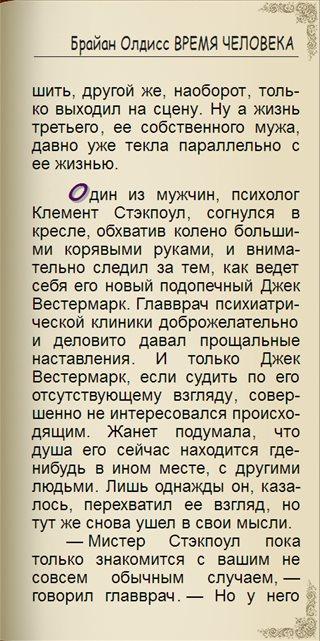 http://i3.imageban.ru/out/2013/11/11/b8cf8a12d6eca3fc2510f2052b238a0f.jpg