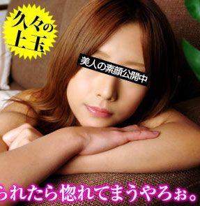Watch 10musume 073110_01 - tanaka misa