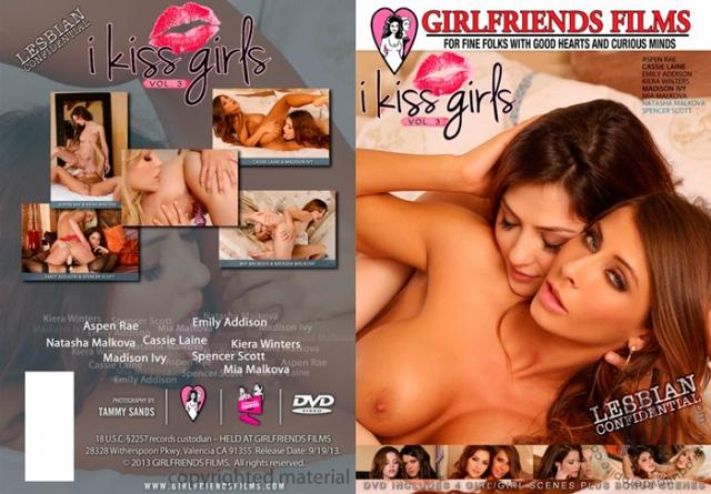 [Girlfriends Films] I Kiss Girls 3 (2013) [DVDRip]