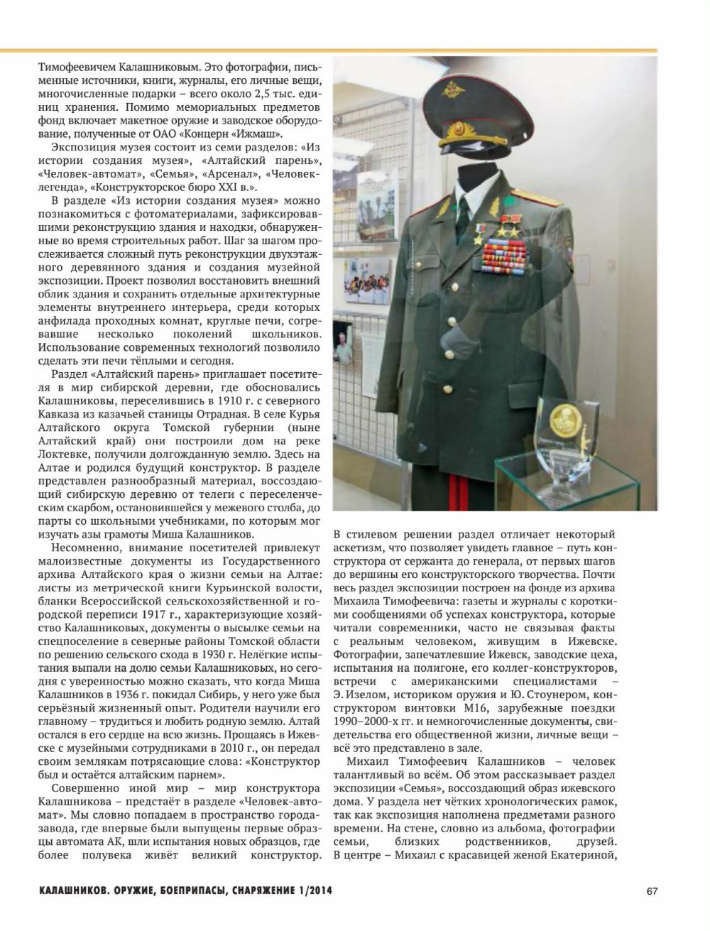 http://i3.imageban.ru/out/2013/12/27/06b7cc3a1ab8ade08edf65ce905ef454.jpg