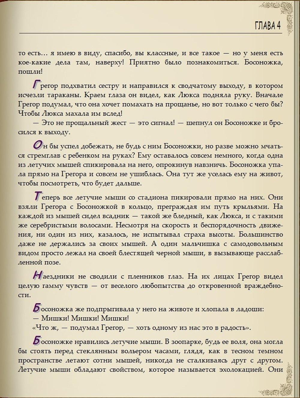 http://i3.imageban.ru/out/2013/12/27/4c5020940cdf889a35e16997f43cb10f.jpg